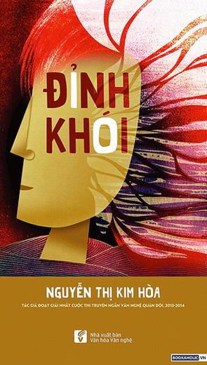 Đỉnh Khói - Văn học - Tiểu thuyết