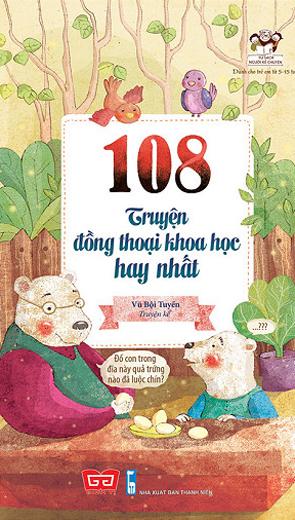 108 Truyện đồng thoại hay nhất Thế giới - Thiếu Nhi