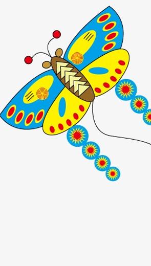 Chiếc diều hình bươm bướm - Thiếu Nhi