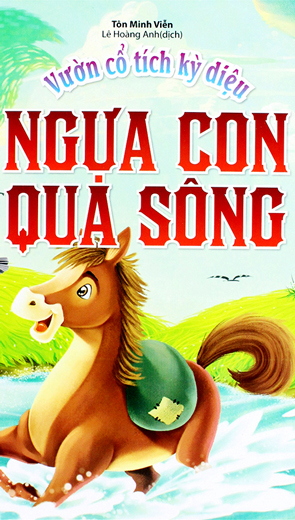 Ngựa con qua sông - Thiếu Nhi