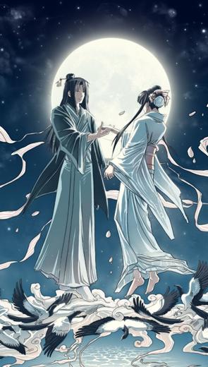 Ngưu Lang Chức Nữ - Thiếu Nhi